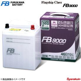 古河バッテリー フラッグシップクラスカーバッテリー FB9000 クラウンエステート TA-JZS171W 2003-2008 品番70B24R