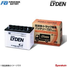 古河バッテリー LYDEN シリーズ/ライデンシリーズ トヨエース PB-XZU306V 2004- 新車搭載: 95D31L 2個 品番:TTX-7L(105D31L) 2個