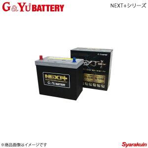 G&Yu BATTERY/G&Yuバッテリー NEXT+シリーズ 明和製作所 コンクリートカッター MC-22 - 新車搭載:55B24R(S) 品番:NP75B24R(S)×1