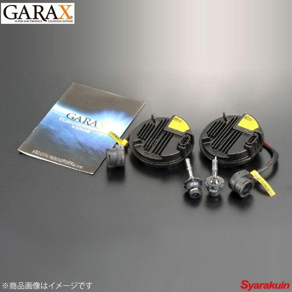 GARAX ギャラクス チューニングバラストキット D4 B型 ポルテ NCP14#/NSP140