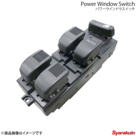 パワーウィンドウスイッチ プレオ RA1/RA2/RV1/RV2 11ピン パワーウインドウスイッチ