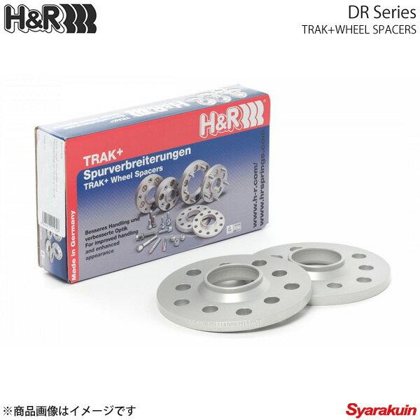 H&R ホイールスペーサー VOLVO S80 TypeA 15mm 5穴 PCD108 63.3φ DRタイプ