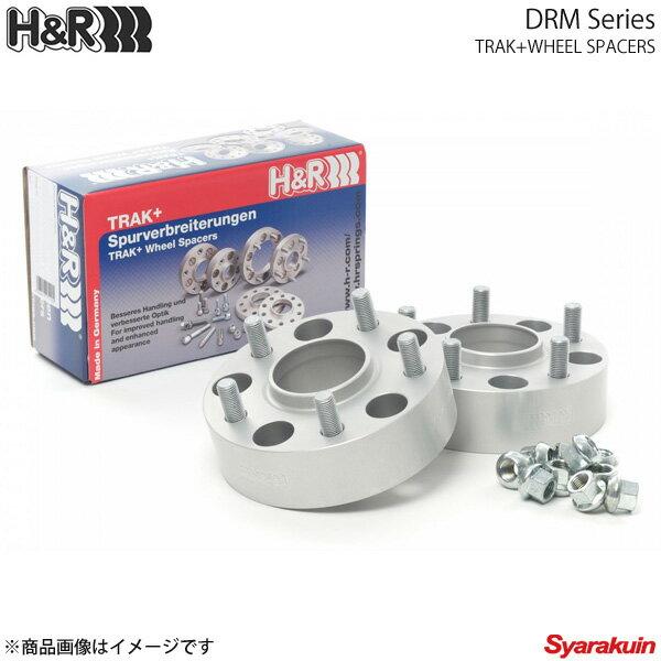 H&R ホイールスペーサー FORD モンデオ(B4Y/B5Y/BWY) 30mm 5穴 PCD108 63.3φ DRMタイプ