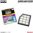 HKS/エッチ・ケー・エス スーパーエアフィルター アルファード AGH30W/AGH35W 17801-31170 70017-AT124