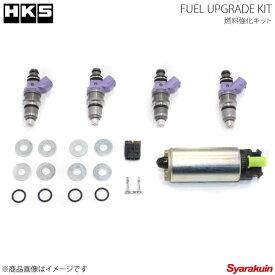 HKS エッチ・ケー・エス 車種別燃料強化キット S2000 AP2 F22C 05/11〜07/09