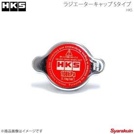 HKS エッチ・ケー・エス ラジエーターキャップ Sタイプ WRX STI VAB EJ20(TURBO) 14/08〜