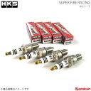 HKS エッチ・ケー・エス SUPER FIRE RACING M40i 4本セット シルビア TURBO S14/CS14 SR20DET 93/10〜98/12 ISOタイプ NGK8番相当 プラグ