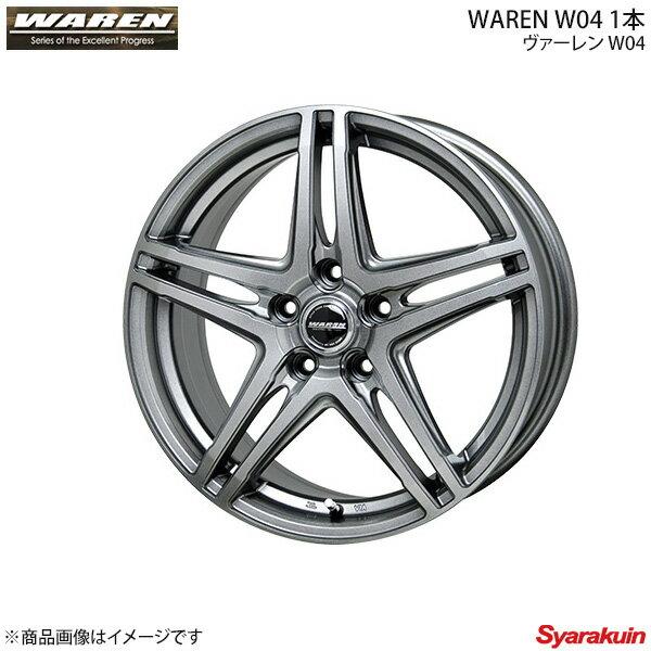 WAREN/ヴァーレン W04 ホイール 1本 アリオン ZT240系 ( 215/40R17 7.0J P.C.D100 5穴 INSET 48 ダークシルバー (DS) )