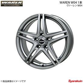 WAREN/ヴァーレン W04 ホイール 1本 インプレッサ スポーツ GP6 ( 205/55R16 6.5J P.C.D100 5穴 INSET 48 ダークシルバー (DS) )