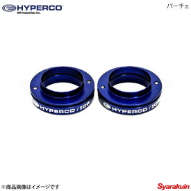HYPERCO ハイパコ パーチェ 2個1セット ID65