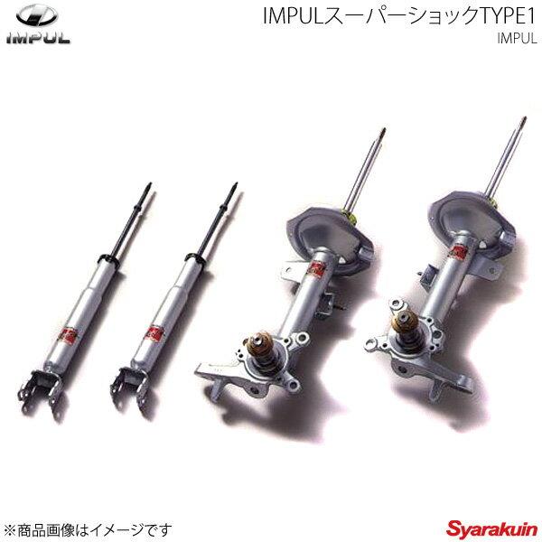 IMPULスーパーショック TYPE 1 シーマ HY51 KY51 Y51 インパル
