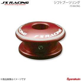 J'S RACING ジェイズレーシング シフトブーツリング シビック FK7 SBR-K7-RD