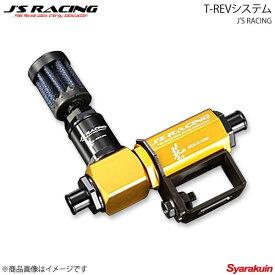 J'S RACING ジェイズレーシング T-REVシステム フィット GE8 TRS-F3