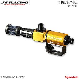 J'S RACING ジェイズレーシング T-REVシステム フィットハイブリッドRS GP4 TRS-F3HR
