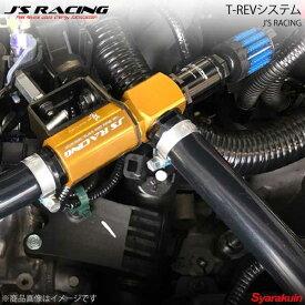 J'S RACING ジェイズレーシング T-REVシステム シビック FK7 TRS-K7