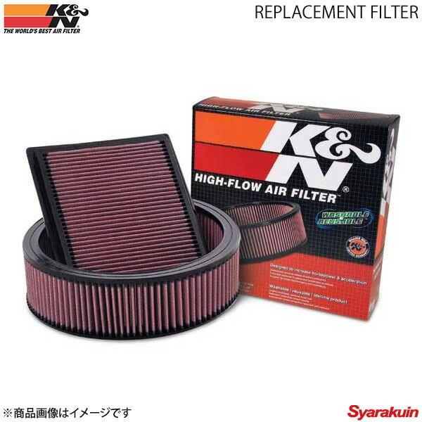 K&N エアフィルター REPLACEMENT FILTER 純正交換タイプ OPEL VECTRA C 02〜06 ケーアンドエヌ
