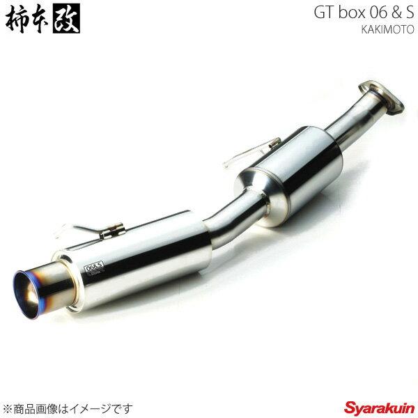 柿本改 マフラー デミオ LDA-DJ5FS GTbox06&S 柿本