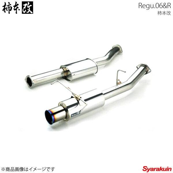 柿本改 マフラー インプレッサG4 DBA-GJ3 Regu.06&R 柿本