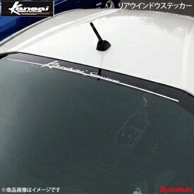 Kansai SERVICE 関西サービス リアウインドウステッカー ホワイト 6.5×78cm・台紙含む HKS関西