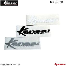 Kansai SERVICE 関西サービス ステッカー ブラック :7×19.5cm・台紙含む HKS関西