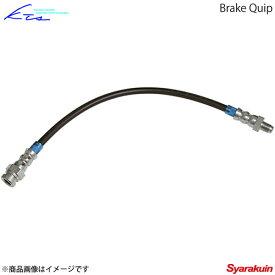 KTS/ケーティーエス Brake Quip ステンメッシュクラッチライン ロードスター NCEC LF-VE ステンレス・高耐久 強化クラッチ ライン