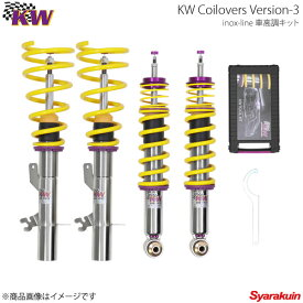 KW カーヴェー Coilovers Version-3 PORSCHE Cayman 987 PASM付き Cayman S/Cayman R含む 01/06y-
