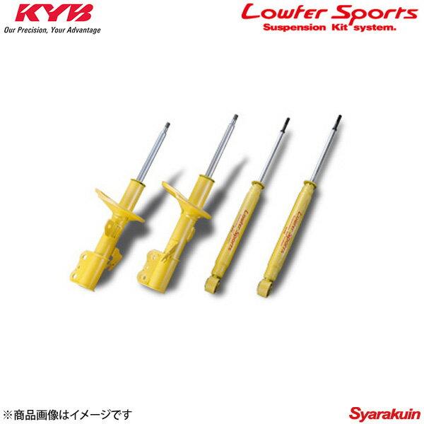 KYB カヤバ サスキット Lowfer Sports インプレッサG4 GJ6 7 一台分