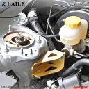 レイル / LAILE Beatrush ダイレクトブレーキシステム レガシィ BL5 BP5 S36103DB