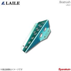 レイル / LAILE Beatrush ドライバーズ フットレスト ブルー ロードスター NA6CE NA8C マニュアル (MT)用 S45081DR