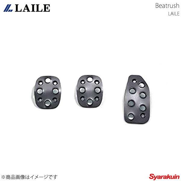 レイル / LAILE Beatrush アルミフットペダル ブラック BRZ ZC6 マニュアル (MT)用 S46400PS-AK