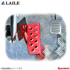 レイル / LAILE Beatrush ドライバーズ フットレスト レッド アルトターボRS HA36S 5AGS車用 S48502DRR