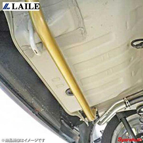 LAILE レイル リアフレームエンドバー アルトワークス HA36S