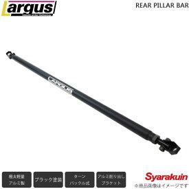 LARGUS/ラルグス 調整式リアピラーバー バー径:32Φ ブラック塗装 ホンダ ステップワゴン RF3