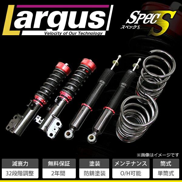 車高調 LARGUS/ラルグス SpecS Largus 車高調 MITSUBISHI/ミツビシ/三菱 アウトランダーPHEV GG2W 4WD ラルグス 車高調