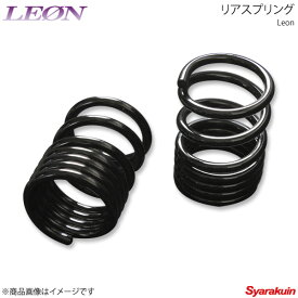 LEON レオン スズキ用 リアスプリング 150mm 6K 2本1セット ワゴンR MH23S/MH34S/MH44S