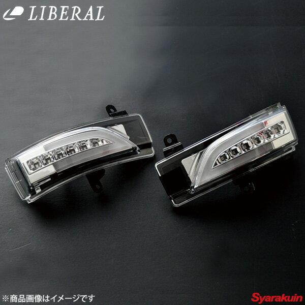 LIBERAL/リベラル LEDウェルカムウィンカーキット スバル/SUBARU レガシィB4 BL5/BL9/BLE L-35
