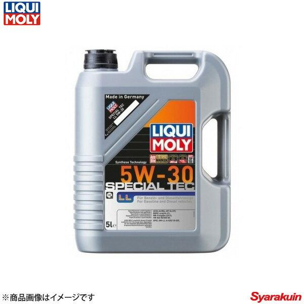LIQUI MOLY リキモリ エンジンオイル スペシャルテックLL 5W-30 5リットル×1 BMW Z4 E89 sDrive 20i