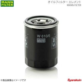 MANN-FILTER マンフィルター オイルエレメント VOLVO C30/S40/V50 S40 MB4204S 純正品番:31330050 W7015