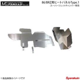 Minamoto ミナモト クーリングパネル 86 BRZ用スーパージェットチャンバー専用ヒートパネルType.1 86 ZN6 源 遮熱板