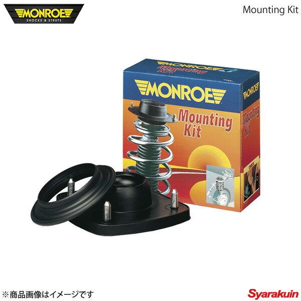 MONROE モンロー マウンティングキット プレマシー CREW CR3W フロント アッパーマウント