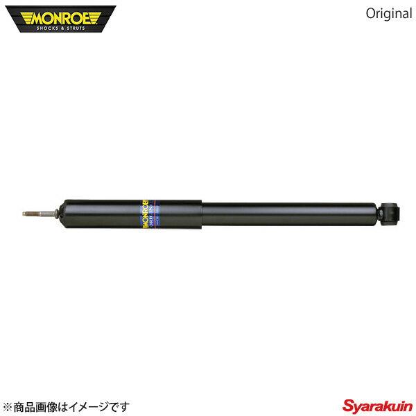 MONROE モンロー オリジナル レガシーツーリングワゴン BP5 リヤ ショックアブソーバー