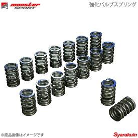 MONSTER SPORT モンスタースポーツ 強化バルブスプリング スイフトスポーツ HT81S 03.06〜05.08 - 124100-4650M