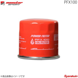 MONSTER SPORT モンスタースポーツ PFX100 レヴォーグ DBA-VMG 14.6〜 FA20-T ツインカムターボ ガソリン車 4WD - 68MT