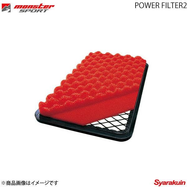 MONSTER SPORT モンスタースポーツ エアクリーナー POWER FILTER2 レックス E-KG1