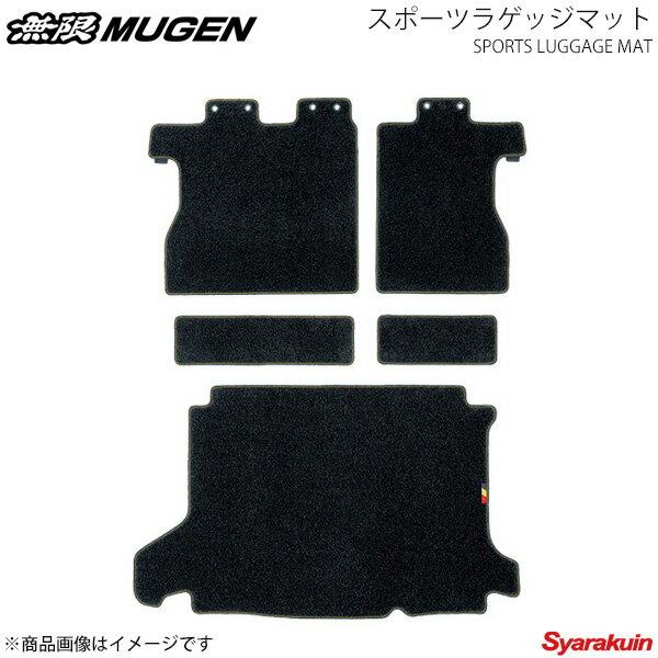 MUGEN 無限 スポーツラゲッジマット ブラック×ブラウン ヴェゼル RU1/RU2