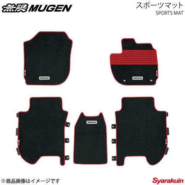 MUGEN 無限 スポーツマット ブラック×レッド シャトル/シャトルハイブリッド GK8/GK9/GP7/GP8