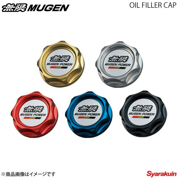 MUGEN 無限 オイルフィラーキャップ レッド フィット/フィットハイブリッド GK3/GK4/GK5/GK6/GP5/GP6