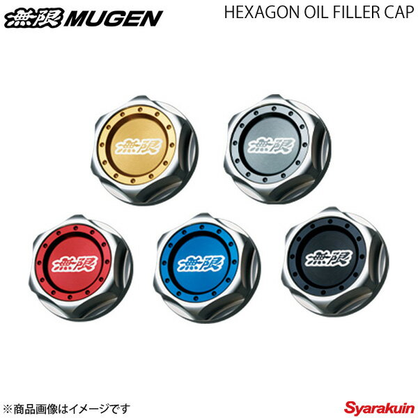 MUGEN 無限 ヘキサゴンオイルフィラーキャップ ブラック ステップワゴン/ステップワゴンスパーダ RP1/RP2/RP3/RP4