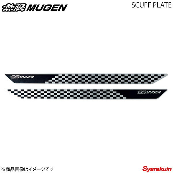 MUGEN 無限 スカッフプレート ブラック フリード +/フリード +ハイブリッド GB5/GB6/GB7/GB8