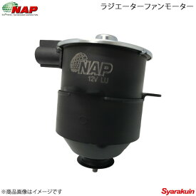 NAP/ナップ ラジエーターファンモーター タント L350S/L360S 対応純正品番:16363-B0010/16680-87402/16680-87402-000 DHRF-0036